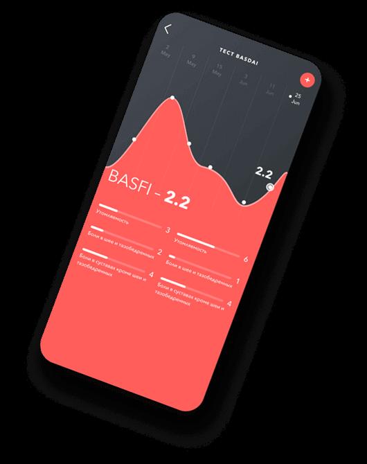 Mobile App Beispiel 3